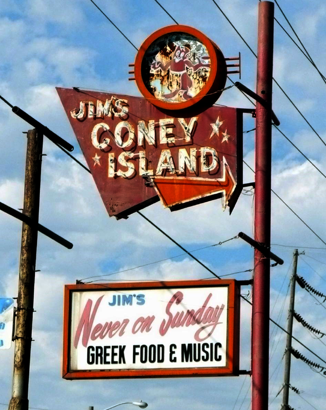 Jim's Coney Island